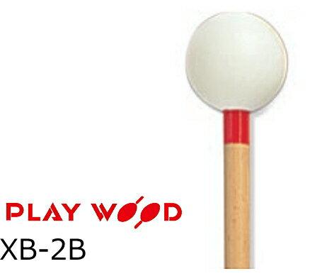 プレイウッド/PlayWood キーボードマレット 硬さ:VH(ベリーハード) XB-2B