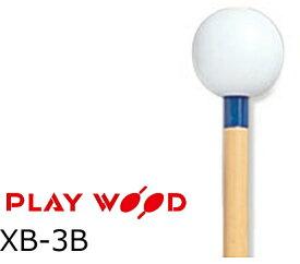 プレイウッド/PlayWood キーボードマレット 硬さ:VH(ベリーハード) XB-3B