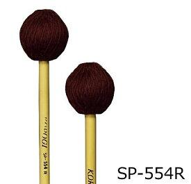 こおろぎマレット/KOROGImallet SP-554R 硬さ:M(ミディアム) マレット500シリーズ毛糸カラーヘッド