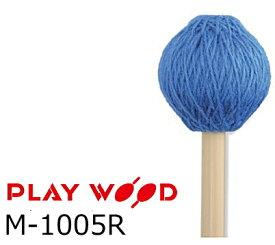 プレイウッド/PlayWood キーボードマレット 硬さ:MS(ミディアムソフト) M-1005R