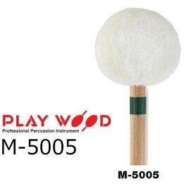 PlayWood/プレイウッド M-5005 4本 マリンバ用キーボードマレット