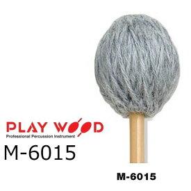 PlayWood/プレイウッド M-6015 加藤訓子モデル マリンバ用キーボードマレット ウォーム・レゾナンス シリーズ