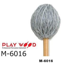 PlayWood/プレイウッド M-6016 加藤訓子モデル マリンバ用キーボードマレット ウォーム・レゾナンス シリーズ