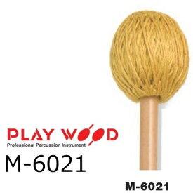 PlayWood/プレイウッド M-6021 加藤訓子モデル マリンバ用キーボードマレット ライト・ハード シリーズ