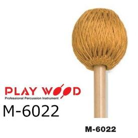 PlayWood/プレイウッド M-6022 加藤訓子モデル マリンバ用キーボードマレット ライト・ハード シリーズ