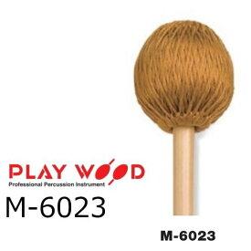 PlayWood/プレイウッド M-6023 加藤訓子モデル マリンバ用キーボードマレット ライト・ハード シリーズ