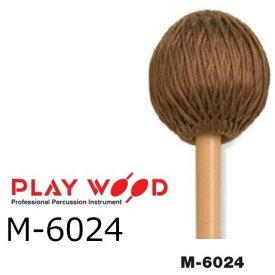 PlayWood/プレイウッド M-6024 加藤訓子モデル マリンバ用キーボードマレット ライト・ハード シリーズ