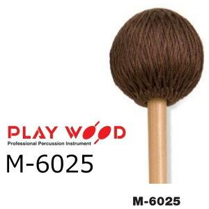 PlayWood/プレイウッド M-6025 加藤訓子モデル マリンバ用キーボードマレット ライト・ハード シリーズ