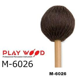 PlayWood/プレイウッド M-6026 加藤訓子モデル マリンバ用キーボードマレット ライト・ハード シリーズ