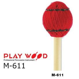 PlayWood/プレイウッド M-611 浜田 均モデル ヴァイブラフォン用キーボードマレット