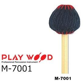 PlayWood/プレイウッド M-7001 名倉誠人モデル マリンバ用キーボードマレット