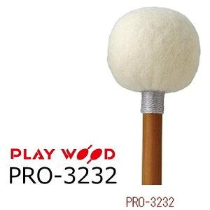PlayWood/プレイウッド PRO-3232 ティンパニ用マレット