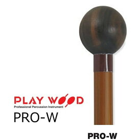 PlayWood/プレイウッド PRO-W ティンパニ用マレット