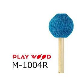 プレイウッド/PlayWood キーボードマレット 硬さ:M(ミディアム) M-1004R (籐柄) 吉岡孝悦モデル