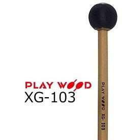 PlayWood/プレイウッド XG-103 グロッケン用キーボードマレット