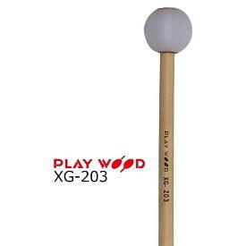 PlayWood/プレイウッド XG-203 グロッケン用キーボードマレット