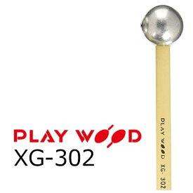 PlayWood/プレイウッド XG-302 グロッケン用キーボードマレット