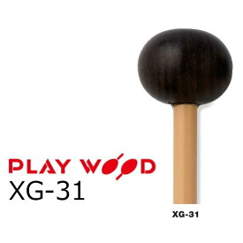 PlayWood/プレイウッド XG-31 シロフォン用キーボードマレット