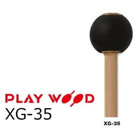 PlayWood/プレイウッド XG-35 グロッケン用キーボードマレット 安江佐和子プロデュースマレット