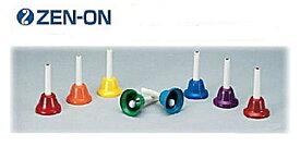 ゼンオン ミュージックベル カラーハンド式タイプ 8音セット CBR-8 ハンドベル
