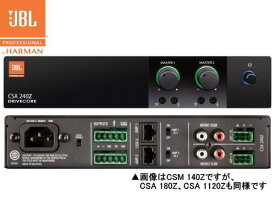JBL(ジェービーエル) CSA-280Z パワーアンプ(ハーフラックサイズ)