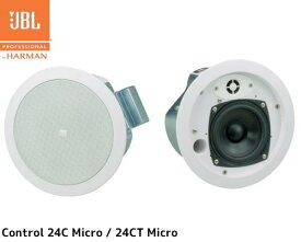 【JBL PROFESSIONAL】Control 24C Micro (ローインピー)天井埋込用2Wayフルレンジスピーカー 2本セット