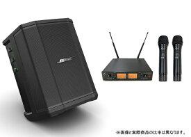 BOSE / ボーズ S1 Pro + サウンドピュア・ワイヤレスセット(SPWH01-112-2)★S-1PRO・専用充電式バッテリー付★