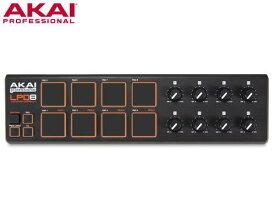 AKAI(アカイ)LPD8 USB / MIDIパッドコントローラー