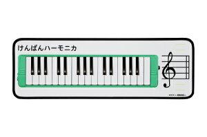 ゼンオン 鍵盤ハーモニカ マグネットボード ZMB-40