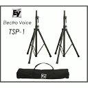 ペアで!EV エレクトロボイス TSP-1 スピーカースタンド/PAスピーカー用スタンドTSP1