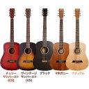 S.Yairi  コンパクトアコースティックギター  YM-02 Sヤイリ ミニギター
