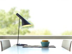 AJ テーブルライト ブラック LED電球付 アルネ・ヤコブセン デザイナーズ Arne Jacobsen 北欧デザイン 書斎 寝室 インテリア照 リプロダクト ランプ 間接照明 北欧 スタンドライト アルネヤコブセン プレゼント ギフト 母の日 父の日