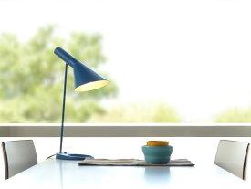 アルネ・ヤコブセン AJ テーブルライト ブルー LED電球付 デザイナーズ Arne Jacobsen 北欧デザイン 書斎 寝室 インテリア照明 ジェネリックリプロダクト ランプ 間接照明 北欧 スタンドライト アルネヤコブセン