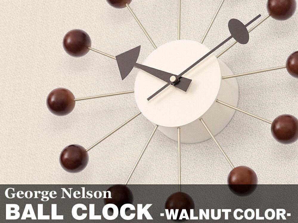 ジョージネルソン ボールクロック ブラウン ウォールナットカラー 掛け時計 ミッドセンチュリー George Nelson ウォールクロック 壁掛け インテリア雑貨 クロック デザイナーズ