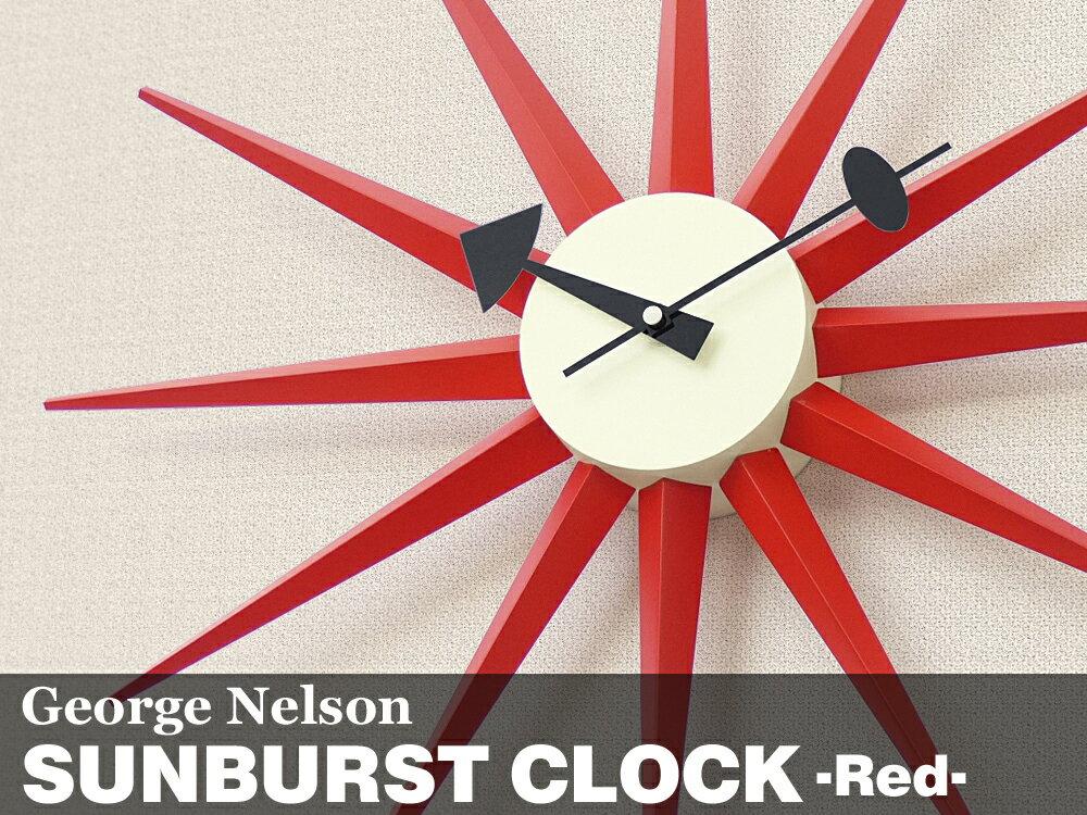 ジョージネルソン サンバーストクロック レッド 掛け時計 ミッドセンチュリー George Nelson ウォールクロック 壁掛け インテリア雑貨 クロック デザイナーズ お洒落 西海岸 インテリア デザイナーズ 掛時計 時計 ディスプレイ オブジェ アート