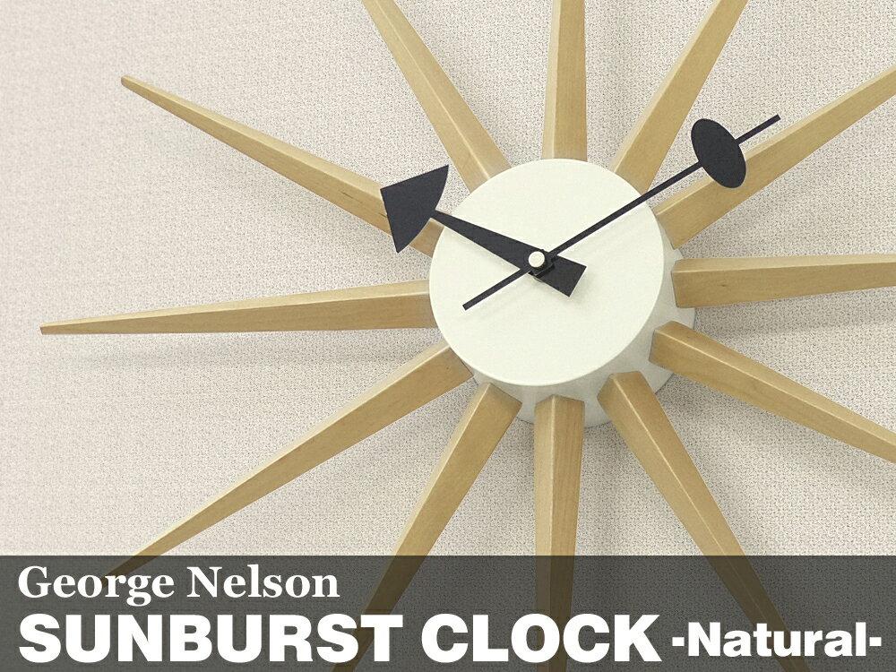サンバーストクロック ナチュラルウッド ジョージネルソン 掛け時計 ミッドセンチュリー George Nelson SUN BURST CLOCK ウォールクロック 壁掛け メープル インテリア雑貨 お洒落 西海岸 インテリア デザイナーズ 時計 掛時計 アート ディスプレイ
