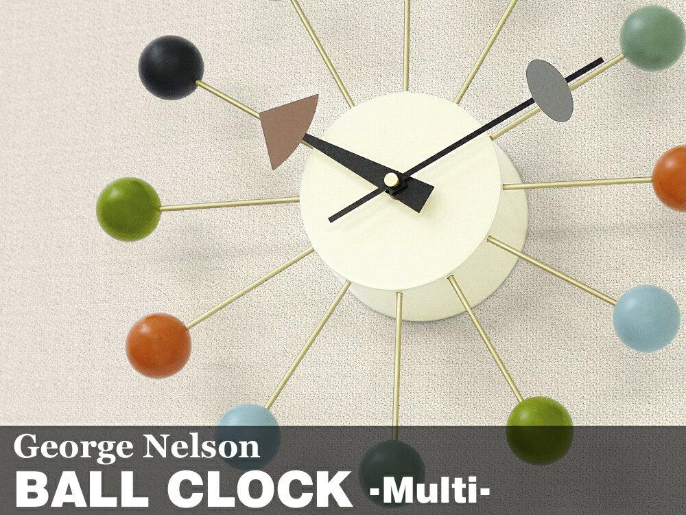 ジョージネルソン ボールクロック マルチカラー 掛け時計 ミッドセンチュリー George Nelson ウォールクロック 壁掛け インテリア雑貨 クロック デザイナーズ 05P02Mar14