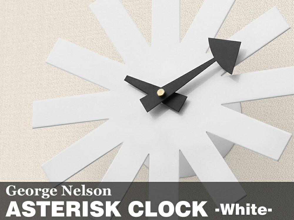 ジョージネルソン アスタリスククロック ホワイト 掛け時計 Asterisk Clock モダンデザイン インテリア雑貨 アンティーク レトロ アナログ ウォールクロック お洒落 西海岸 インテリア アート ディスプレイ