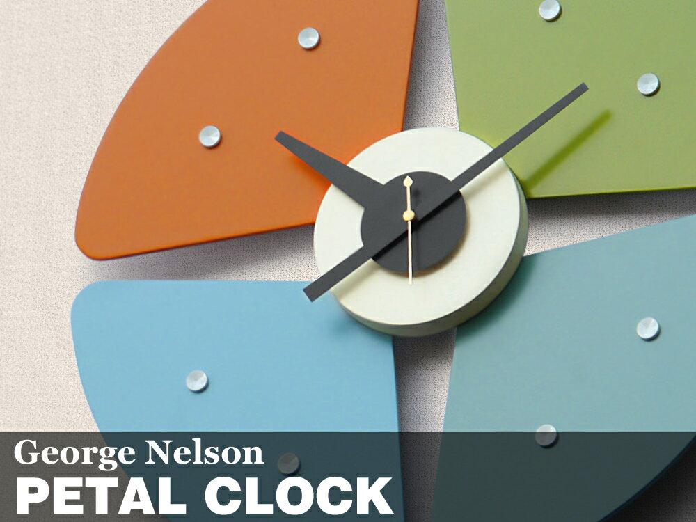 ジョージネルソン ペタルクロック 掛け時計 ミッドセンチュリー George Nelson ウォールクロック 壁掛け インテリア雑貨 クロック デザイナーズ 5P13oct13_b 【RCP】