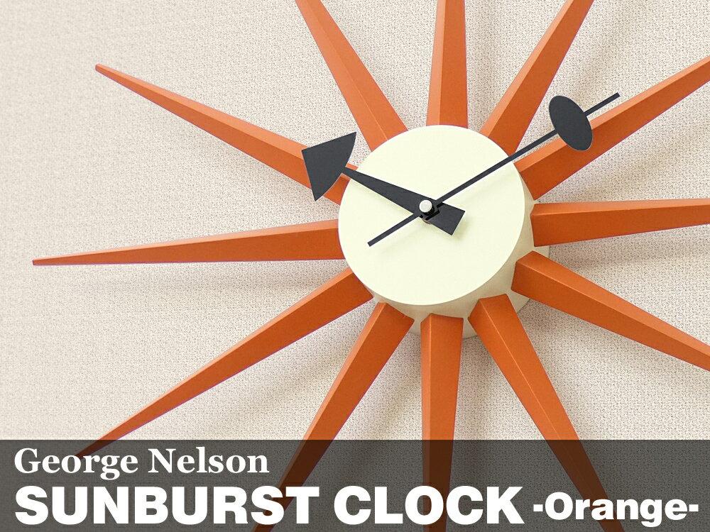 ジョージネルソン サンバーストクロック オレンジ 掛け時計 ミッドセンチュリー George Nelson ウォールクロック 壁掛け インテリア雑貨 クロック デザイナーズ 05P02Mar14
