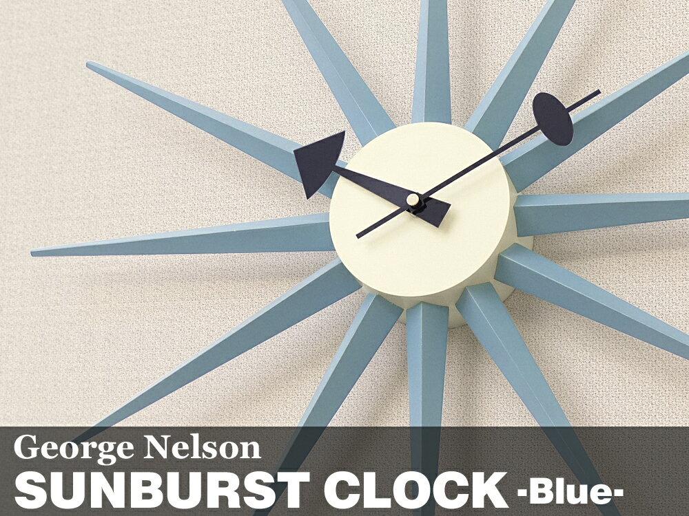 ジョージネルソン サンバーストクロック ブルー 掛け時計 ミッドセンチュリー George Nelson ウォールクロック 壁掛け インテリア雑貨 クロック デザイナーズ 05P02Mar14