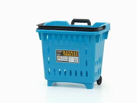 DULTON BASKET TROLLEY バスケットトローリー 全3色 マルチバスケット キャリー付き インテリア キッチン ランドリーバスケット ワゴン ランドリー収納 ランドリーボックス ボックス コンテナ キャリーカート アウトドア 収納 お洒落