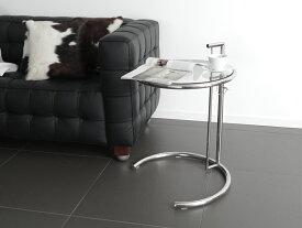 アイリーングレイ サイドテーブル アジャスタブルテーブル Eileen Gray 7段階調整 デザイナーズ E1027 リプロダクト ダイニング 寝室 ソファ テーブル