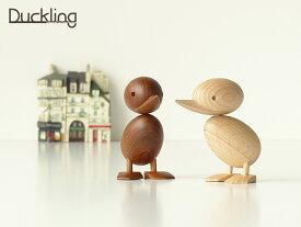 ハンス・ブリング ダックリング 全2色 Hans Bolling Duckling 子アヒル 木製玩具 フィギュア 木のオブジェ インテリア 人形 置物 北欧雑貨 ジェネリックリプロダクト 鳥 チーク 可愛い お洒落 ディスプレイ ギフト プレゼント