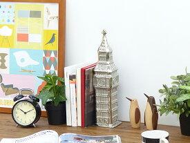 ビッグベン オブジェ Big Ben Silver Ornament アンティーク レトロ モダン スカルプチャー ディスプレイ オーナメント 置物 イギリス ロンドン 建物 大時計 時計台 インテリア ビックベン 05P02Mar14