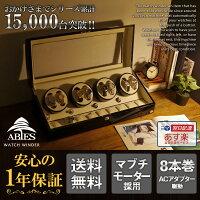 https://image.rakuten.co.jp/auc-rmjapan/cabinet/winder/abies/008_bw_imges01.jpg