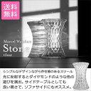 Stone ストーン クリスタル スツール マルセル・ワンダース Marcel Wanders 収納 チェア 椅子 リプロダクト ダイニン…