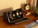 Abies カペラ ワインディングマシーン 4本巻 エボニー × ブラック 天然木使用 黒檀 4連 ウォッチワインダー 腕時計 …