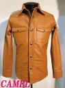 レザーシャツ 牛革 ウエスタンシャツ 本革 ユリ型ドット釦 CAMELキャメル  レザージャケット メンズ 本格仕様