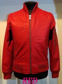 本革MA-1 フライトジャケット 革ジャン レザーブルゾン 牛革 赤レッド